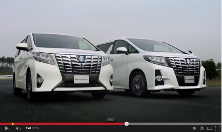 トヨタ 新型アルファード 動画