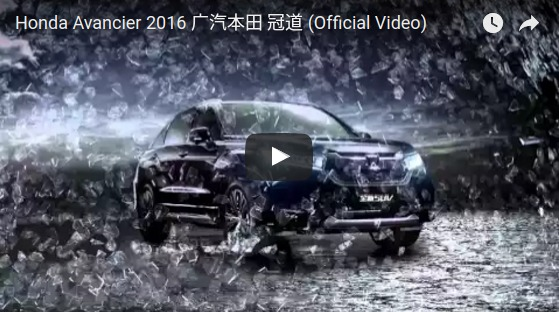 Honda Avancier 2016 广汽本田 冠道 Official Video YouTube