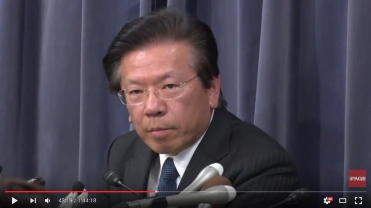 燃費不正問題 三菱自動車が国交省への報告を受けて記者会見 YouTube