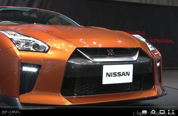 Live Archive NISSAN GT R 2017 Japan Pre Launch YouTube