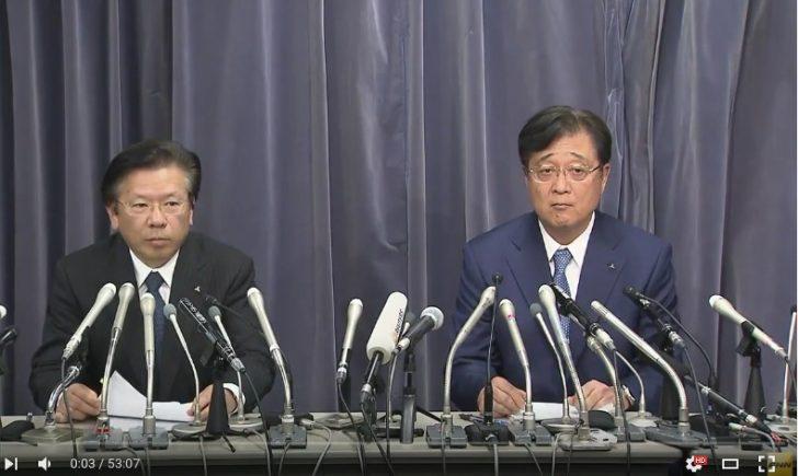 -全録 三菱自燃費データ改ざん 益子会長らが会見 質疑応答1 YouTube