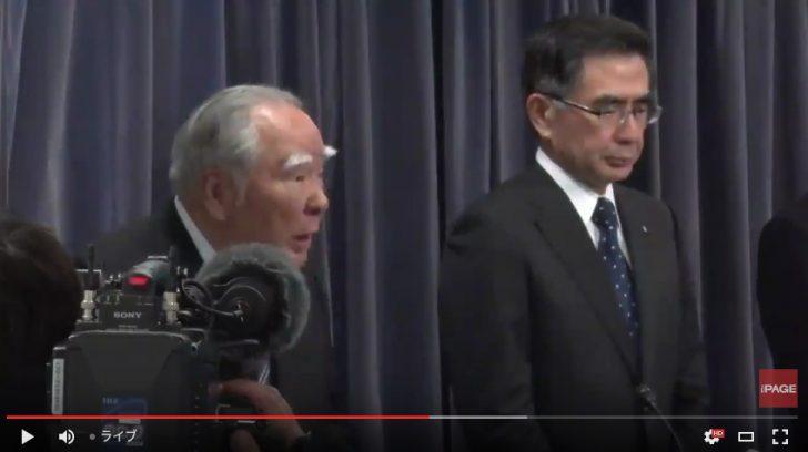 【中継】燃費データ測定についてスズキ・鈴木修会長が会見 本日午後4時より YouTube