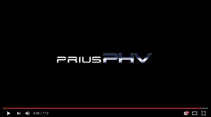 【新型プリウスPHV】Product Introduction The PHV YouTube