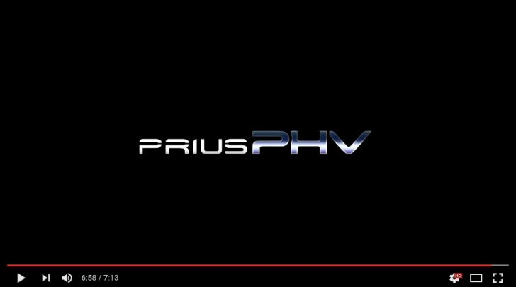 【新型プリウスPHV】Product Introduction The PHV YouTube