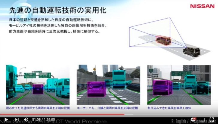 Live Archive 新型ミニバン先行披露/自動運転技術「プロパイロット」発表記者会見中継 YouTube