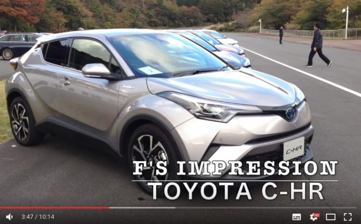 %e8%b6%85%e9%80%9f%e5%8b%95%e7%94%bb%e5%a0%b1-toyota-c-hr-prototype-long-version-youtube
