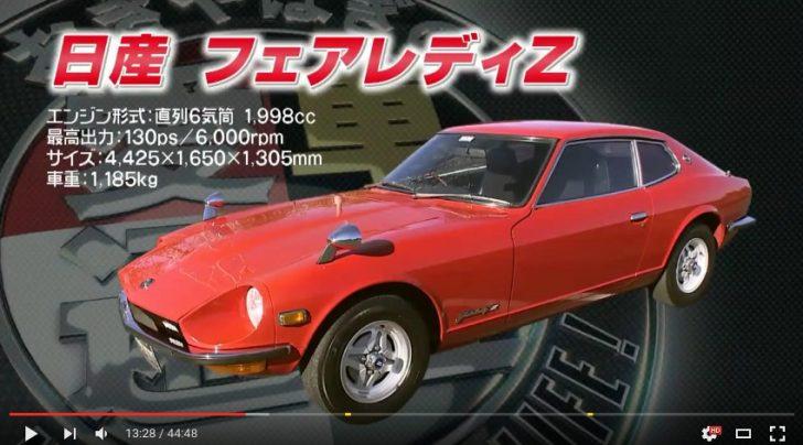 おぎやはぎの愛車遍歴 2016年4月16日 渡辺正行がゲストで登場! YouTube