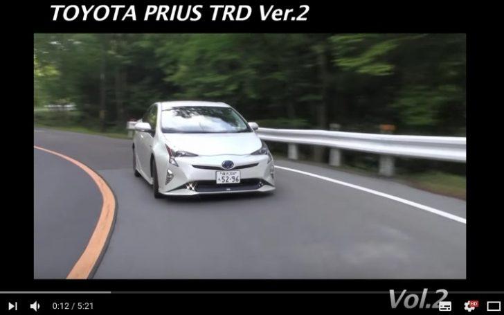 トヨタ・プリウス TRD Ver.1 試乗インプレッション 試乗編 YouTube