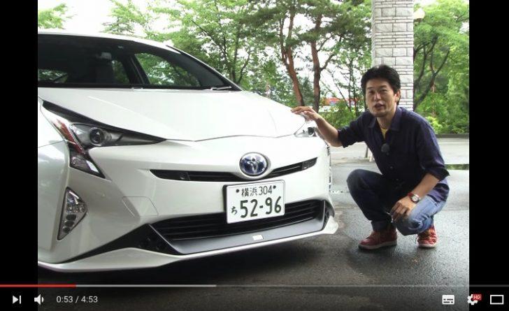 トヨタ・プリウス TRD Ver.1 試乗インプレッション 車両紹介編 YouTube