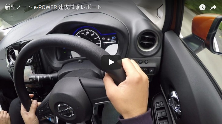 nissan-note-e-power-testdrive2